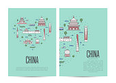 China travel tour booklet set in linear style