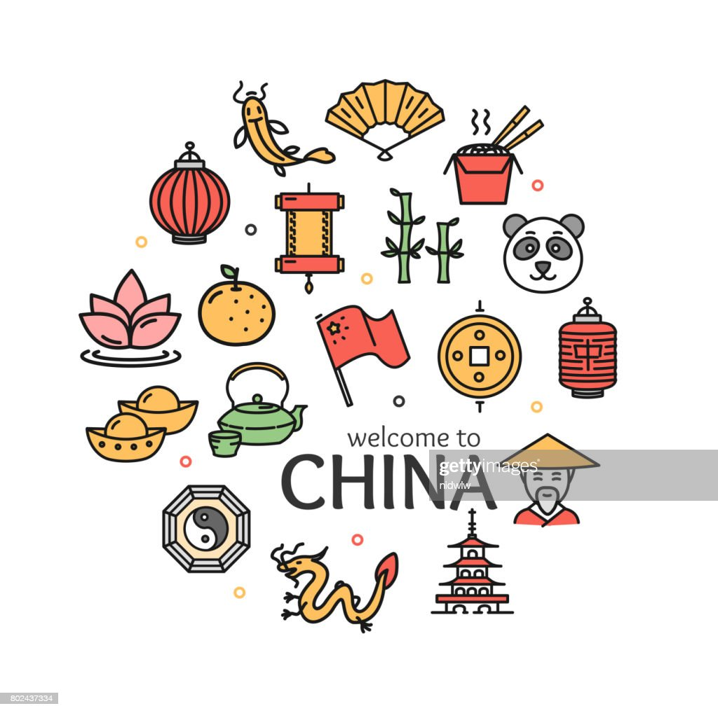 China Welcome Travel Concept Round Design Template Oriental Asian Tourism. Vector