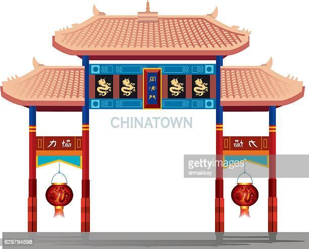 chinatown gate - pagoda stock illustrations, clip art, cartoons, & icons