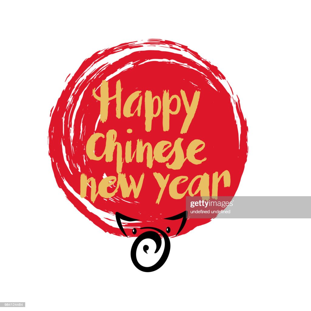 Chinese 2019 new year illustration with hand drawn lettering and icon of a pig, simbol of the year for holiday banner, poster, symbol, icon, printing