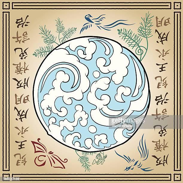 chinese art background vector illustration - japanese language stock illustrations, clip art, cartoons, & icons