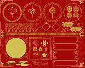 Chinese design frame