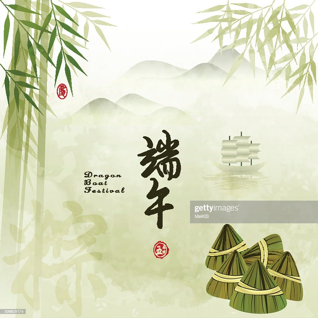 Chinese Dragon Boat Festival with Rice Dumpling Background