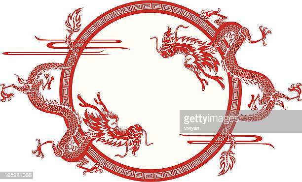 chinese dragon frame - dragon stock illustrations
