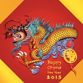 Chinese dragon happy Chinese new year with 2015 on red