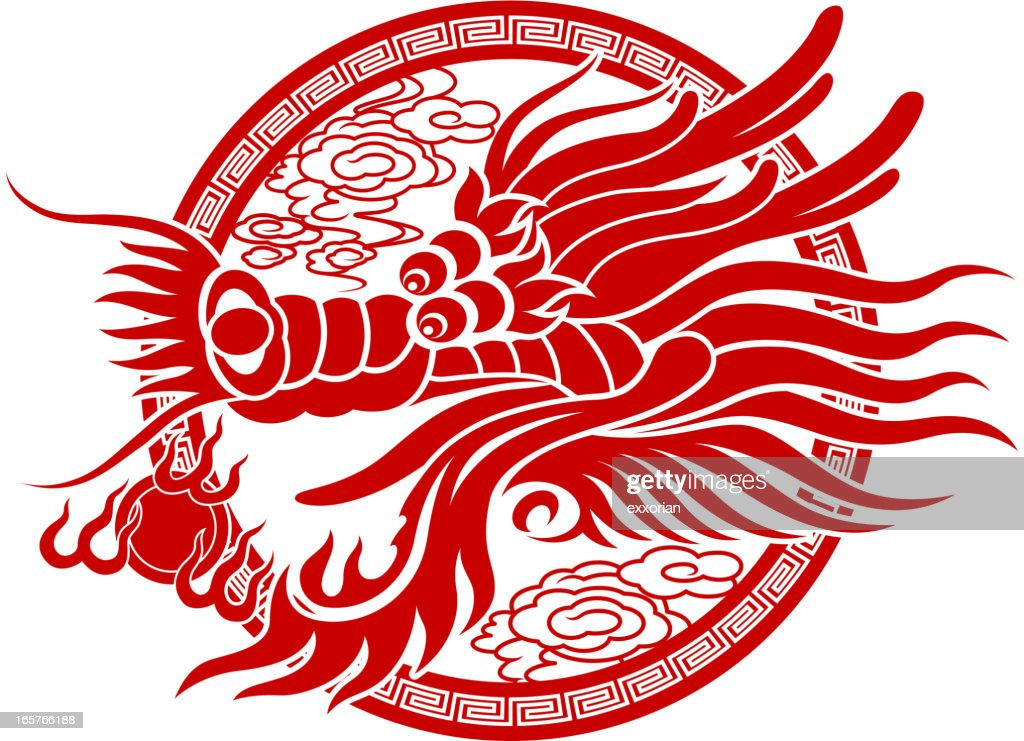 Chinese Dragon Head Papercut Art Symbol Vector Art Getty Images