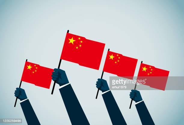 chinesische flagge - china stock-grafiken, -clipart, -cartoons und -symbole