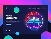 Chinese Food concept banner. Asian cuisine Neon Sign, can use for web banner, infographics, website template. Fast food Light Banner. Vector illustration isolated