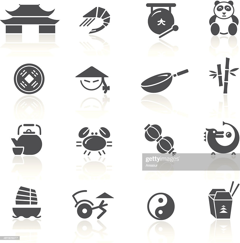 Chinese symbol food gallery symbol and sign ideas chinese food restaurant 22 vector art getty images chinese food restaurant 22 buycottarizona buycottarizona