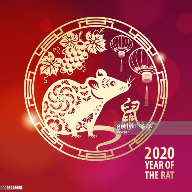 chinese frame for year of the rat - chinese script stock illustrations
