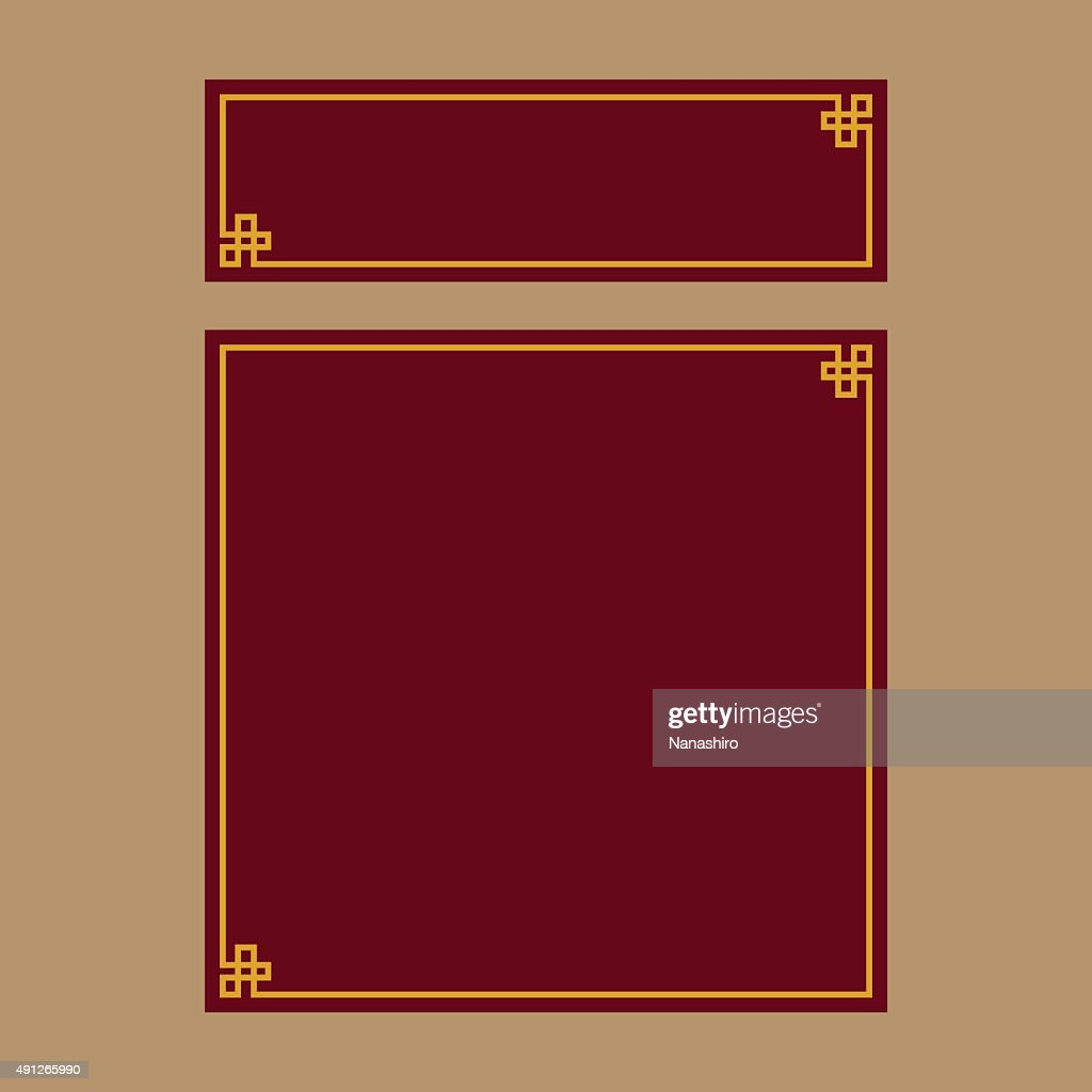Chinese gold border board