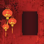 Chinese Lantern Abstract