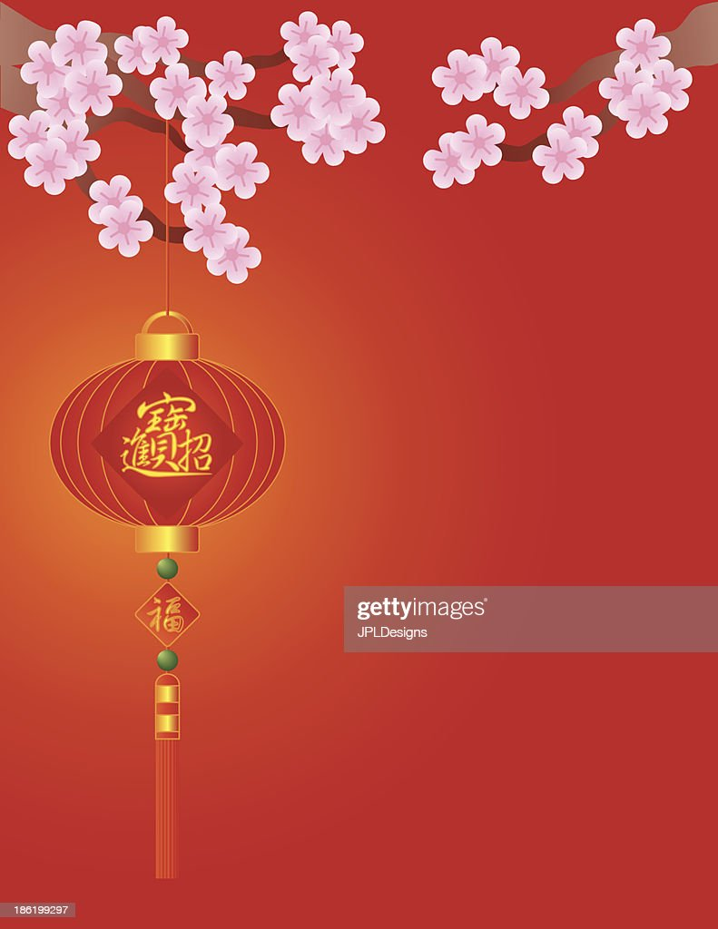Chinese Lantern and Cherry Blossom Tree Vector Illustration