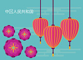 Chinese lanterns design