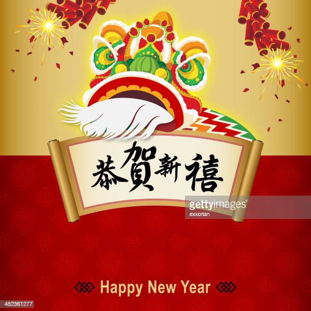 chinese lion dance illustration for new years - chinese ethnicity stock illustrations