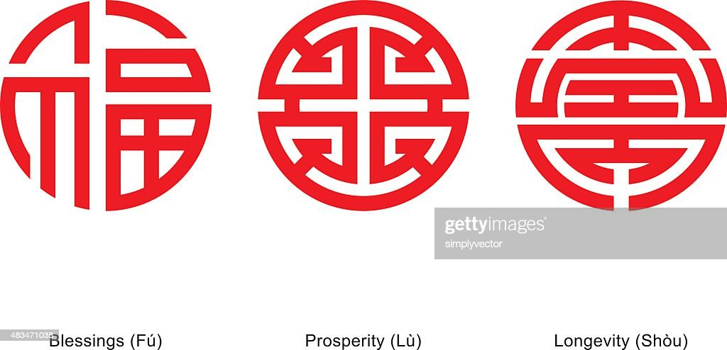 Chinese Lucky Symbols F L Shu Vector Art Getty Images