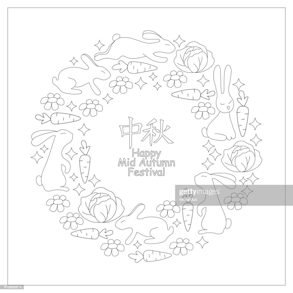 """Chinese mid autumn festival graphic design.  character """"Zhong Qiu """" -"""
