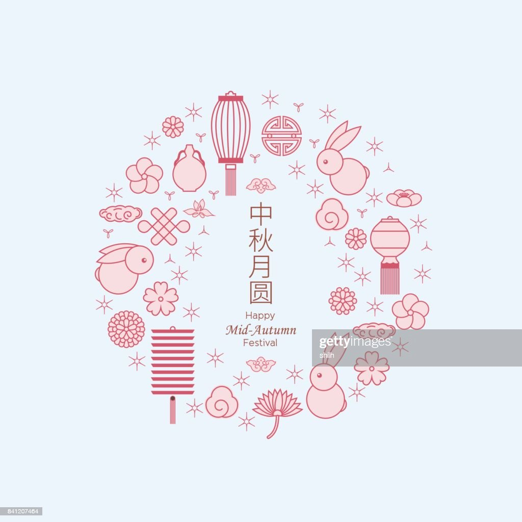 Chinese mid autumn festival symbol, Chinese character 'Zhong Qiu' - Linear icon set.
