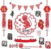 Chinese New Year 2016 Of The Monkey Collections