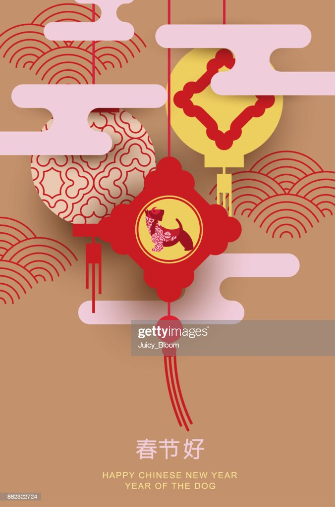 Chinese New Year 2018.