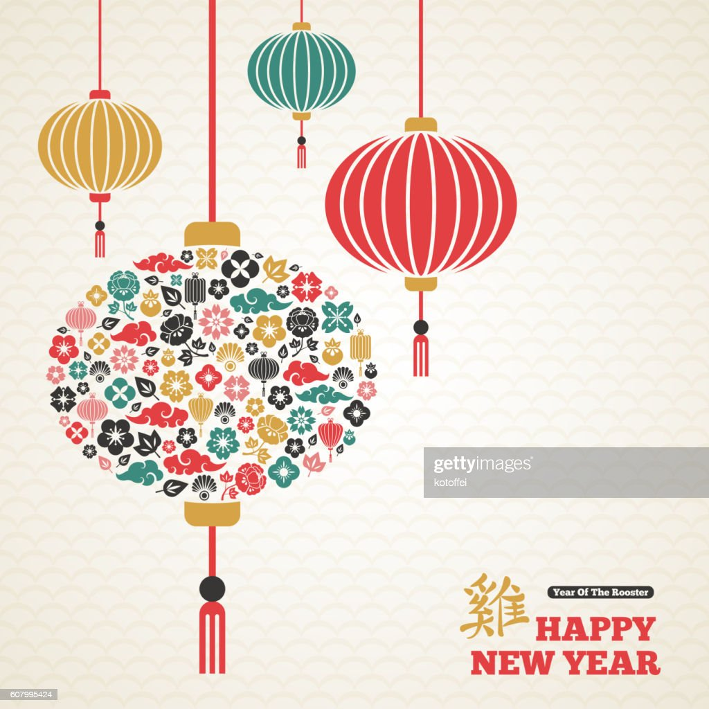 Chinese New Year, Asian Lanterns Lamp