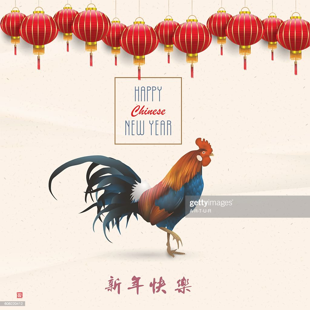 Chinese New Year background with Rooster - symbol of 2017