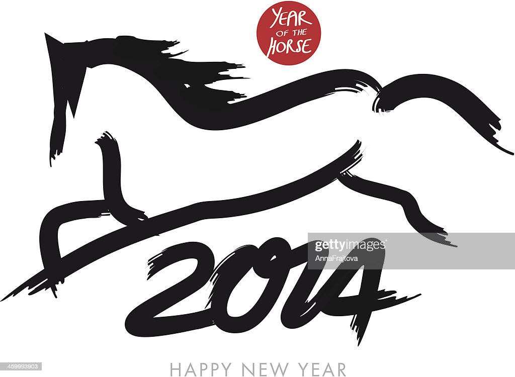 Chinese New Year Card with a Horse