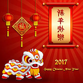 Chinese new year card with paper scroll and lion dance