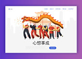 Chinese New Year Dagon Snake Festival Landing Page. Asia Oriental Lunar Holiday Character at Zodiac Party Calligraphy Banner Concept for Website or Web Page. Flat Vector Illustration