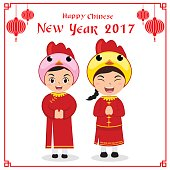 Chinese New Year design. Cute Chickens