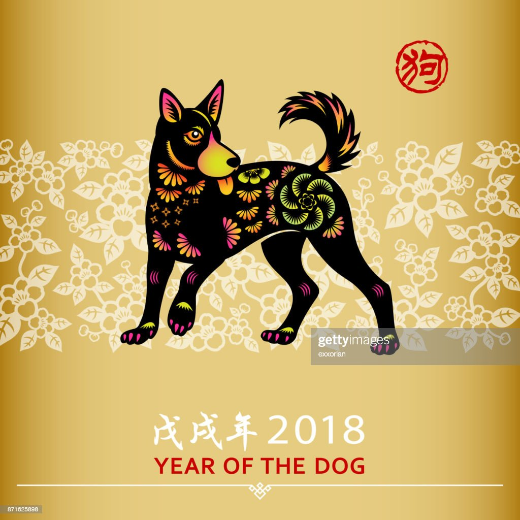 chinese new year dog vector art getty images. Black Bedroom Furniture Sets. Home Design Ideas