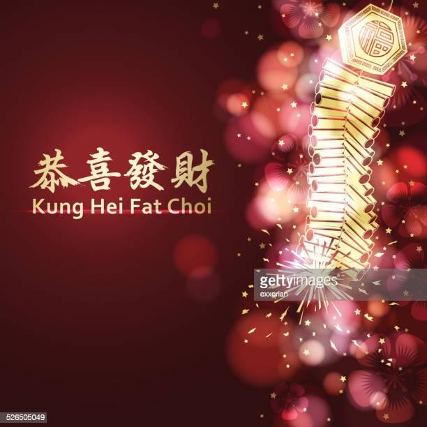 Chinese New Year Firecracker Background