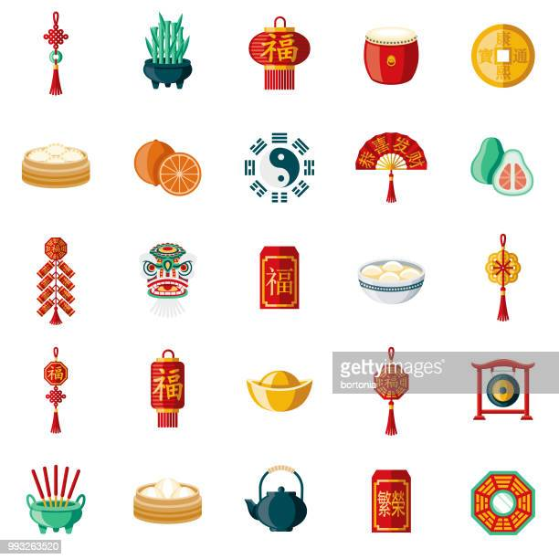 chinese new year flat design icon set - fate stock illustrations