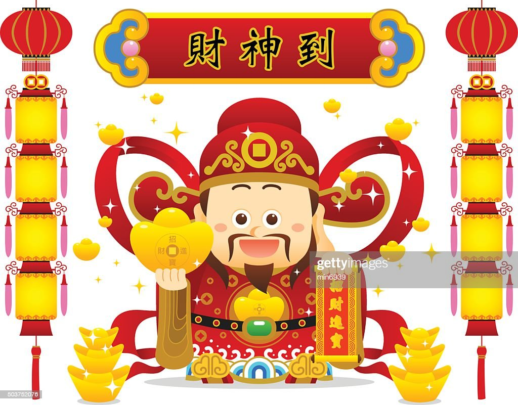 Chinese New Year Frame with Chinese God
