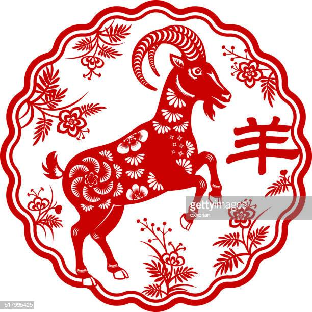 chinese new year goat paper-cut art - chinese zodiac sign stock illustrations, clip art, cartoons, & icons