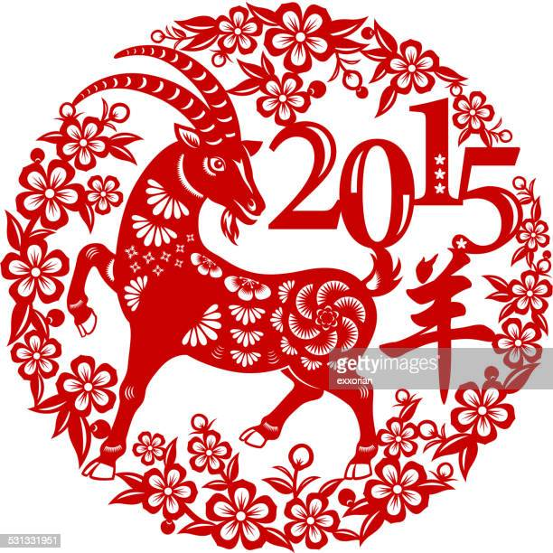 chinese new year goat paper-cut art - year of the sheep stock illustrations