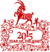 Chinese New Year Goat Paper-cut Art