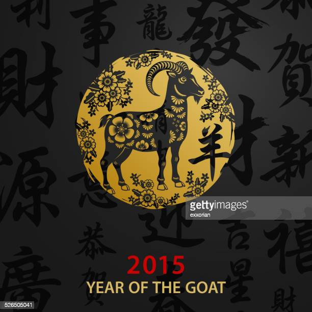 chinese new year goat stamp - year of the sheep stock illustrations