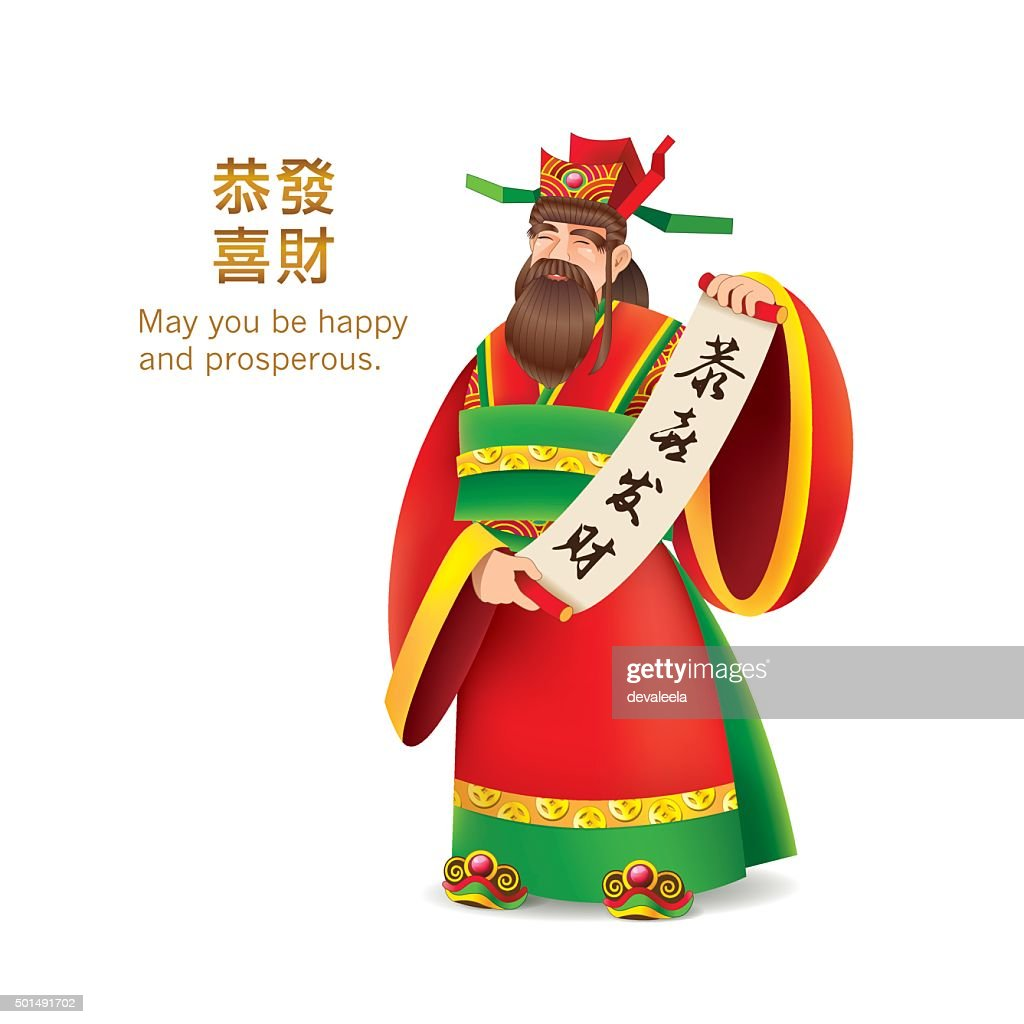 Chinese New Year - God of Wealth
