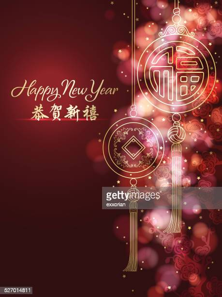 chinese new year good fortune pendants background - chinese script stock illustrations