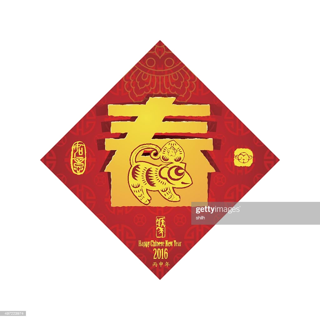 Chinese New Year greeting card background with paper cut.