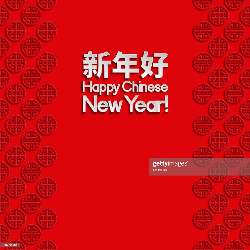 Chinese New Year Greeting Card Vector Art Getty Images