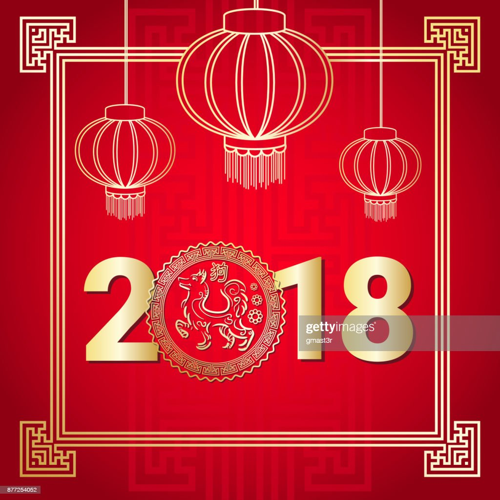 Chinese New Year Greeting Card With Traditional Lanterns Golden