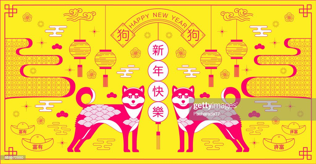 Chinese new year 2018 greetings year of the dog vector art getty chinese new year 2018 greetings year of the dog translation happy new year rich dog m4hsunfo