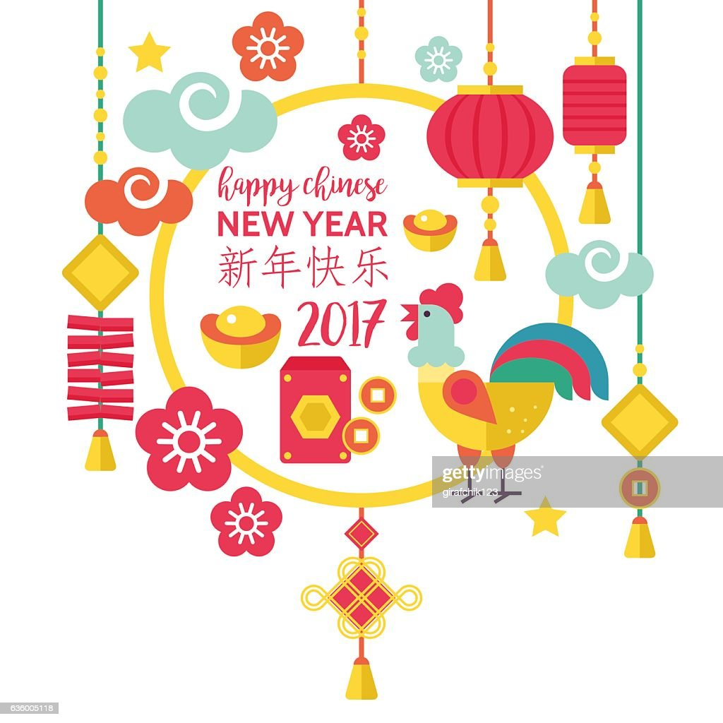 Chinese New Year holiday banner design