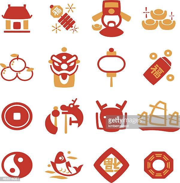 bildbanksillustrationer, clip art samt tecknat material och ikoner med chinese new year icon - kinesiska lyktfestivalen