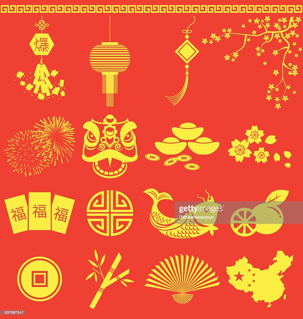 Chinese New Year icons Chinese wording translation is burst and fortunate