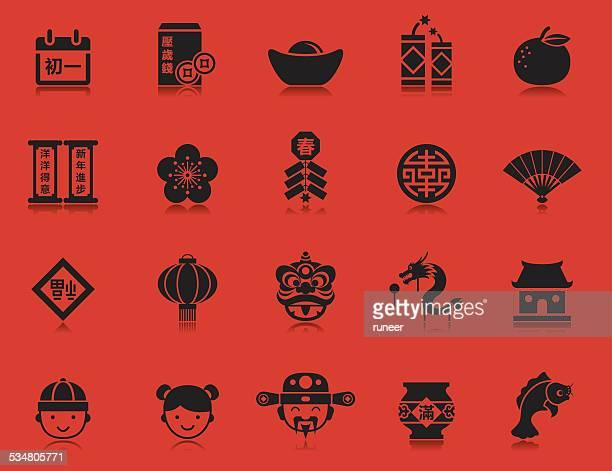 bildbanksillustrationer, clip art samt tecknat material och ikoner med chinese new year icons | pictoria series - kinesiska lyktfestivalen