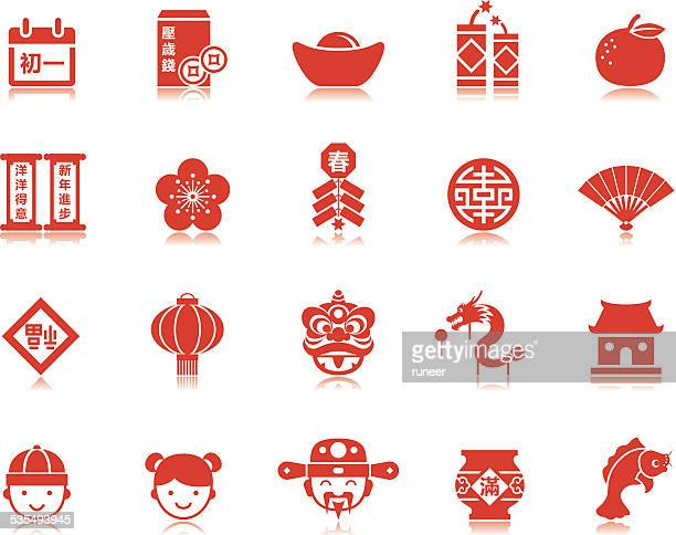 chinese new year icons | pictoria series - chinese new year stock illustrations, clip art, cartoons, & icons