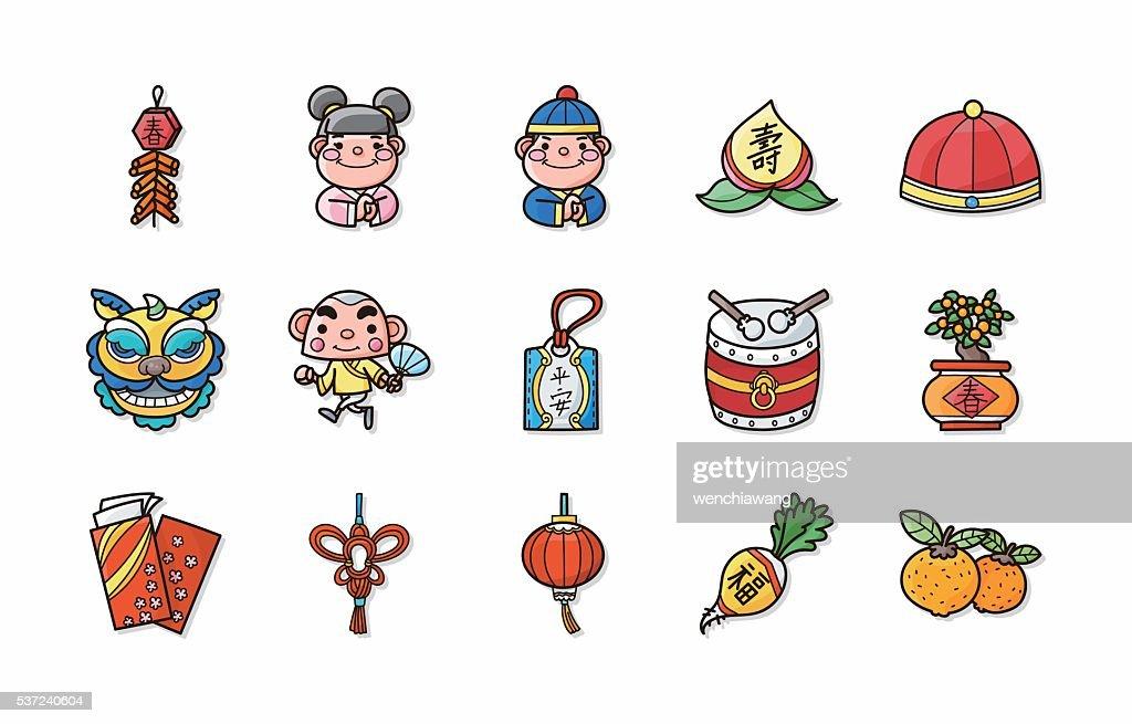 Chinese new year icons set,eps10